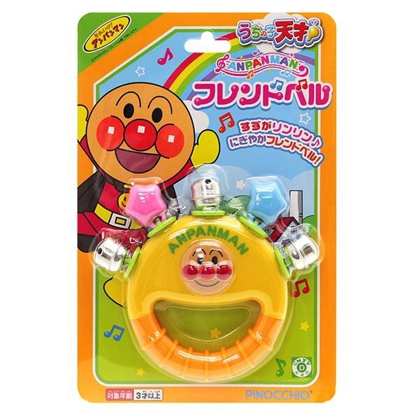 pinocchio anpanman an 麵包超人樂團(搖鈴)
