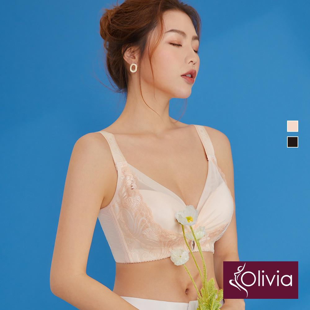 內衣 Olivia 無鋼圈加大碼集中托提減壓內衣-膚色