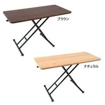 テーブル おしゃれ 北欧 昇降 リビングテーブル SLT-70 (D)