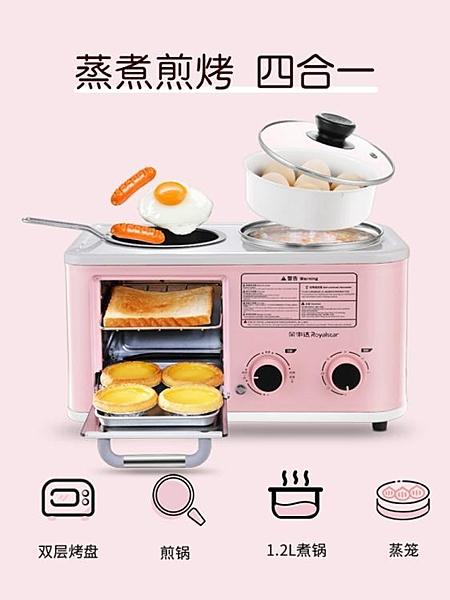 早餐機四合一烤面包機家用烤土司三明治機多士爐小型 【全館免運】