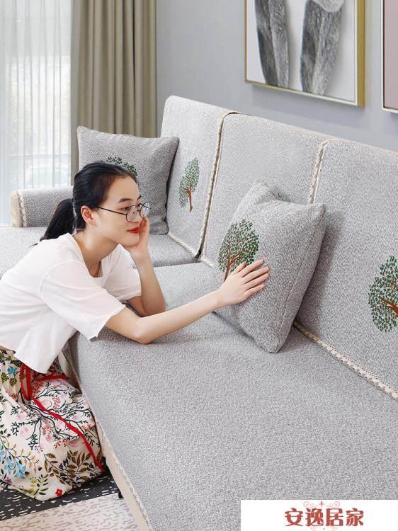 四季布藝通用沙發坐墊子簡約現代沙發墊歐式巾罩套全包全蓋萬能套