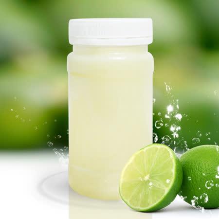 【那魯灣】鮮榨冷凍純檸檬原汁 6瓶(230g/瓶)