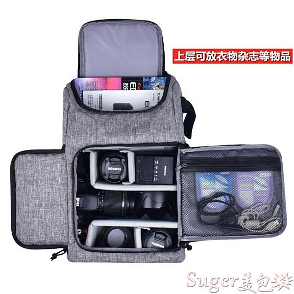 相機包佳能尼康單反相機包後背背包大容量專業防水防盜多功能攝影包索尼 suger