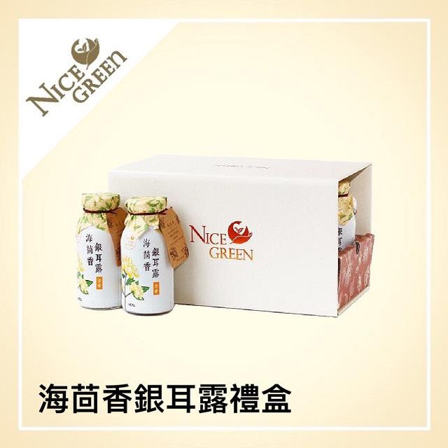 海茴香銀耳露禮盒