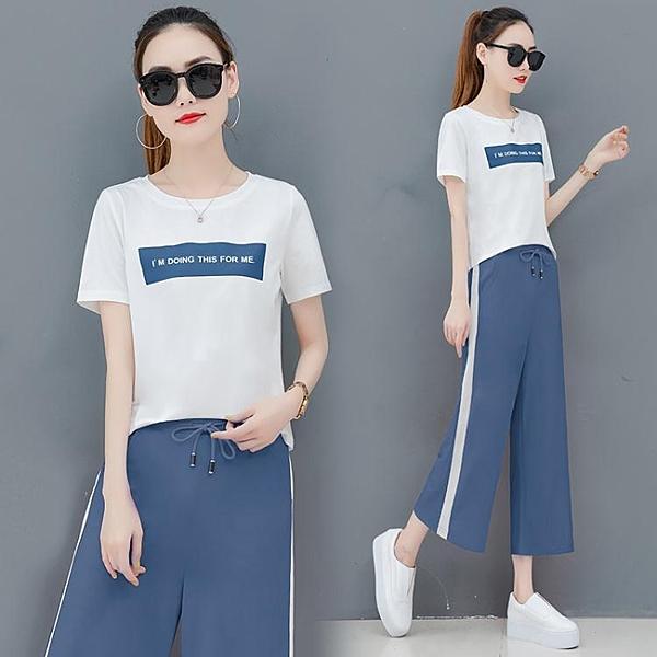休閒套裝 休閒套裝女寬鬆夏裝年夏季新款韓版時尚運動服夏天短袖兩件套「艾瑞斯居家生活」