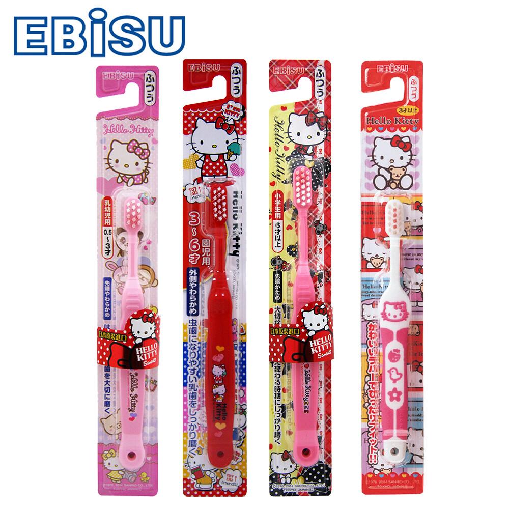 ebisu惠比壽hello kitty 0.5~3歲/3~6歲/6歲以上/軟柄兒童牙刷-四款任選