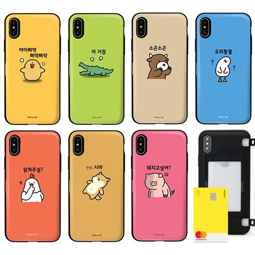 韓國 可愛貼圖 手機殼 側開卡夾│5G A71 A51│A31 A50 A30s A30 A9 A8s A8 A7