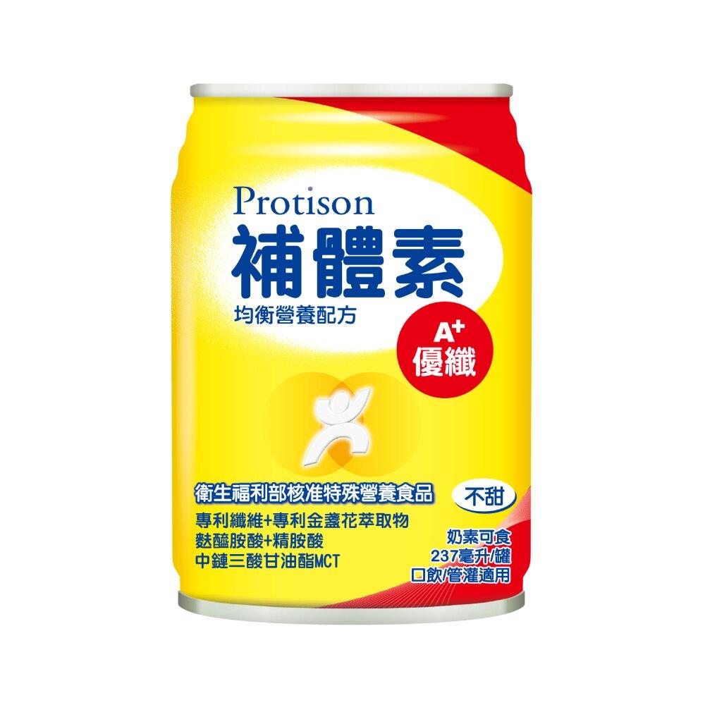補體素 優纖A+ (不甜) 237mlX24罐+送2罐(管灌適用,可取代安素、愛美力、健力體) 專品藥局【2011861】