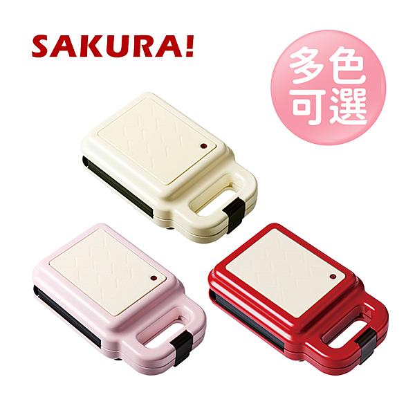 日本Sakura 三色輕食華夫鬆餅三明治機-三色可選