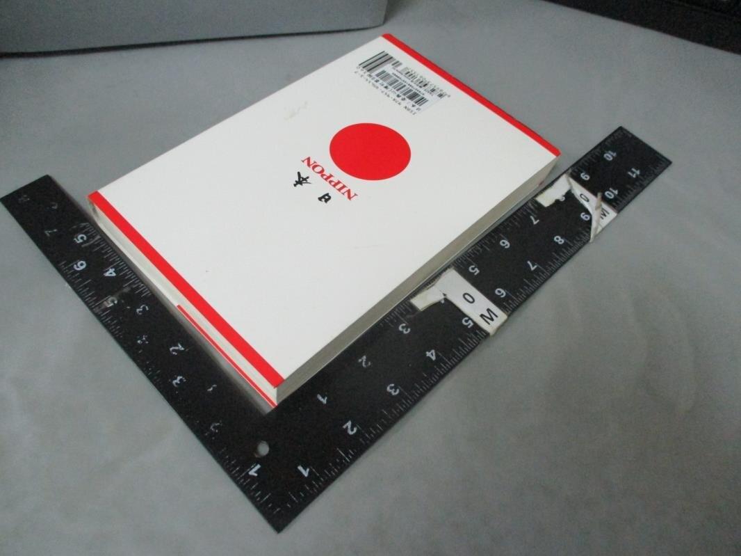 【書寶二手書T8/地理_BPP】日本:姿與心-日本系列叢書_日鐵技術情報中心