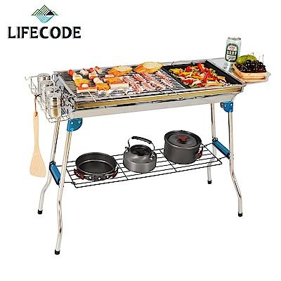 LIFECODE 美杜莎 精裝版不鏽鋼烤肉架 高70cm