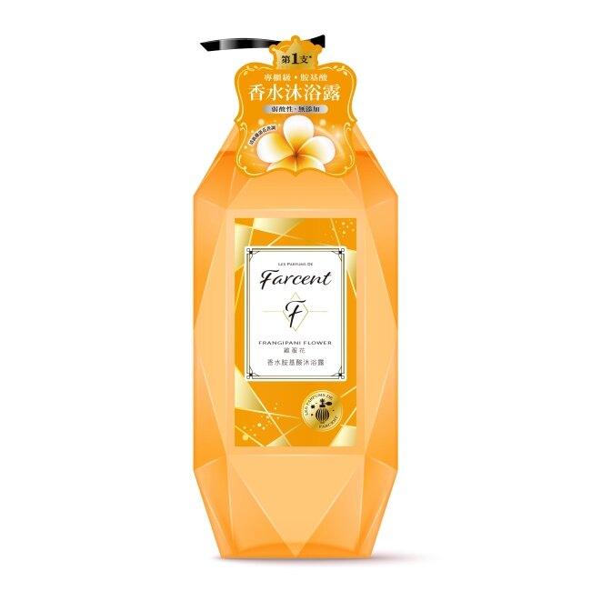Farcent香水胺基酸沐浴露-雞蛋花780g