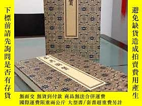 二手書博民逛書店紅印本罕見茶具圖贊(雕版印刷 16開經摺裝 全一冊).4024