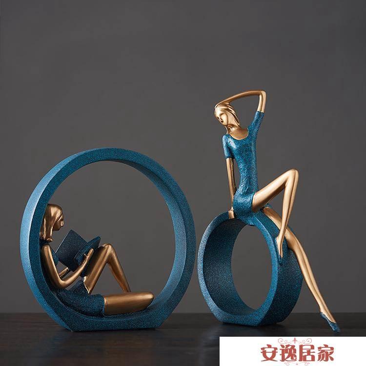 家居酒柜書房書柜創意裝飾品 美式客廳品擺件現代簡約擺設工藝品YDL