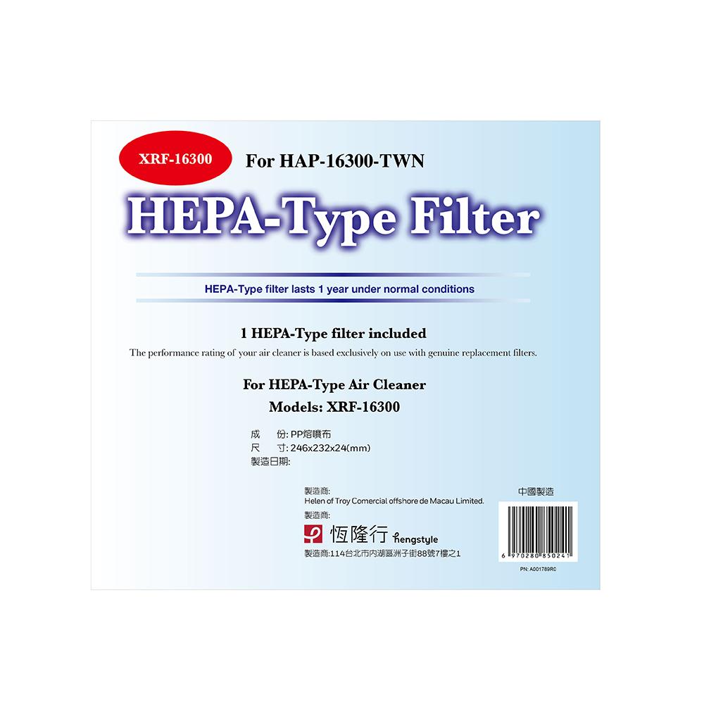 美國Honeywell HEPA濾網 XRF-16300-HEPA