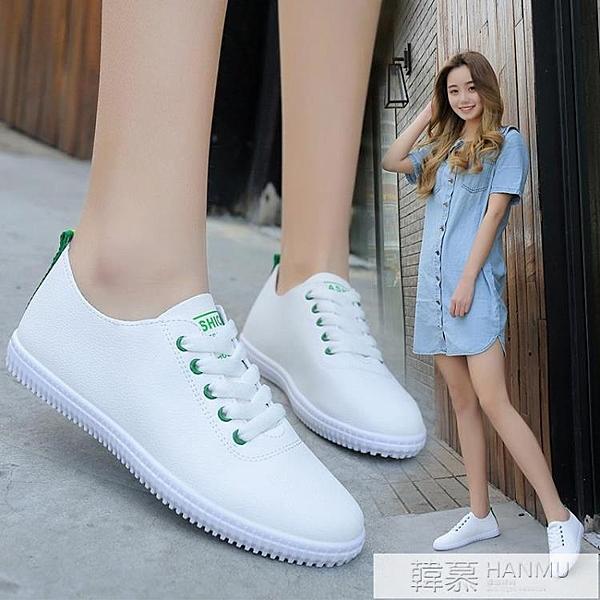 透氣小白鞋女鞋2020年新款春季鞋子平底春秋單鞋帆布百搭2020白鞋  夏季新品
