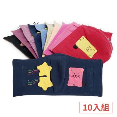 可愛貓咪 超大尺寸 加厚100%純棉 布口罩 立體口罩 防塵 防寒 可水洗(1組10入)07-017