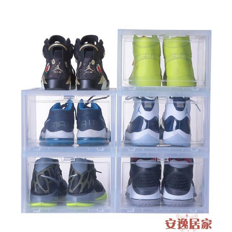 納美嘉AJ球鞋亞克力收盒透明籃球鞋鞋盒收藏展示鞋櫃球鞋收納 安逸居家