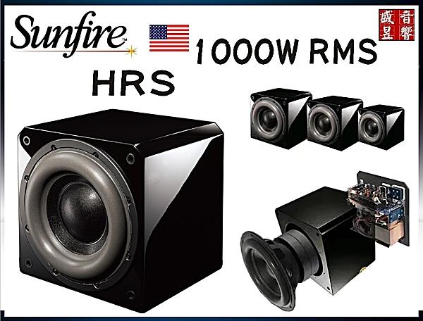 『盛昱音響』美國 Sunfire HRS-10 10吋主動式超低音喇叭『內建1000瓦TDC擴大機』公司貨