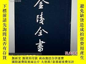二手書博民逛書店乾隆上罕見縣誌78026 (清)藍應襲修 南京出版社 ISBN: