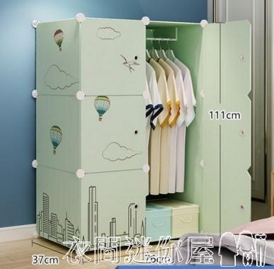 特賣簡易衣櫃組裝布藝櫃子收納櫃臥室租房儲物可拆卸仿實木塑料布衣櫥