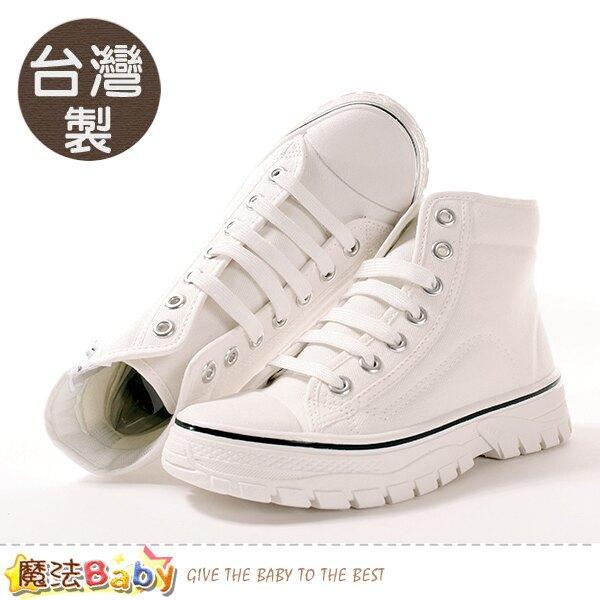 女鞋 台灣製潮流款高筒帆布鞋 魔法Baby~sd7230