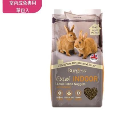 Burgess英國伯爵 - 成兔飼料-室內成兔專用/蒲公英蕁麻 1.5KG/單包入