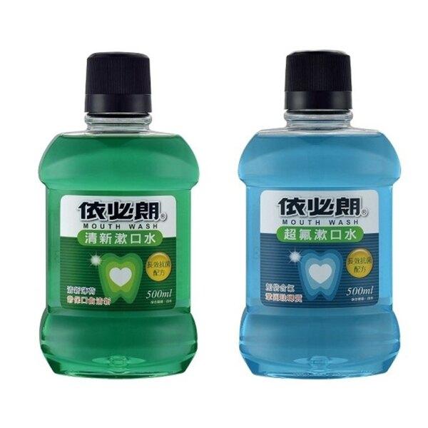 買大送小 依必朗 漱口水 500ml+175ml/組◆德瑞健康家◆