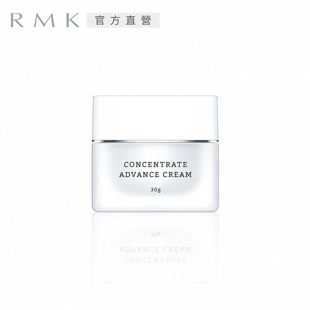 RMK 高效煥膚修護凝霜 30g