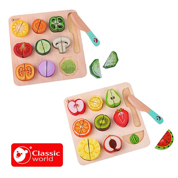 【德國 classic world 客來喜】經典木玩-蔬菜/水果 切切拼板 CLA5011/CLA5012