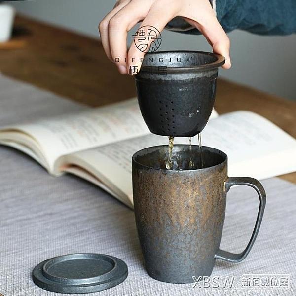 灰念禪風鎏金釉手工粗陶馬克杯過濾辦公帶蓋茶杯子『新佰數位屋』
