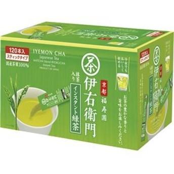 ds-2288092 宇治の露製茶 伊右衛門インスタント緑茶スティック 0.8g 1セット(360本:120本×3箱) (ds2288092)