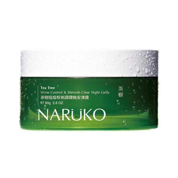 naruko 茶樹痘痘粉刺調理晚安凍膜(80g)凍膜/面膜/茶樹凍膜