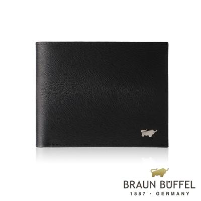 【總代理BRAUN BUFFEL德國小金牛】提貝里烏斯-II 8卡零錢袋皮夾-黑色/BF348