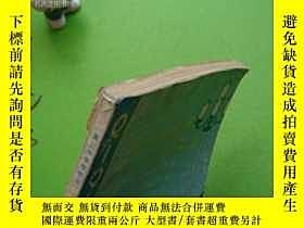 二手書博民逛書店罕見《齊齊哈爾市第三中學校校志》(1952-1992) 收錄了包