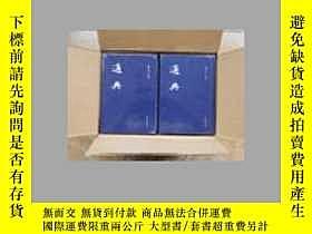 二手書博民逛書店罕見通典(套裝共12冊)173432 (唐)杜佑撰 中華書局 出