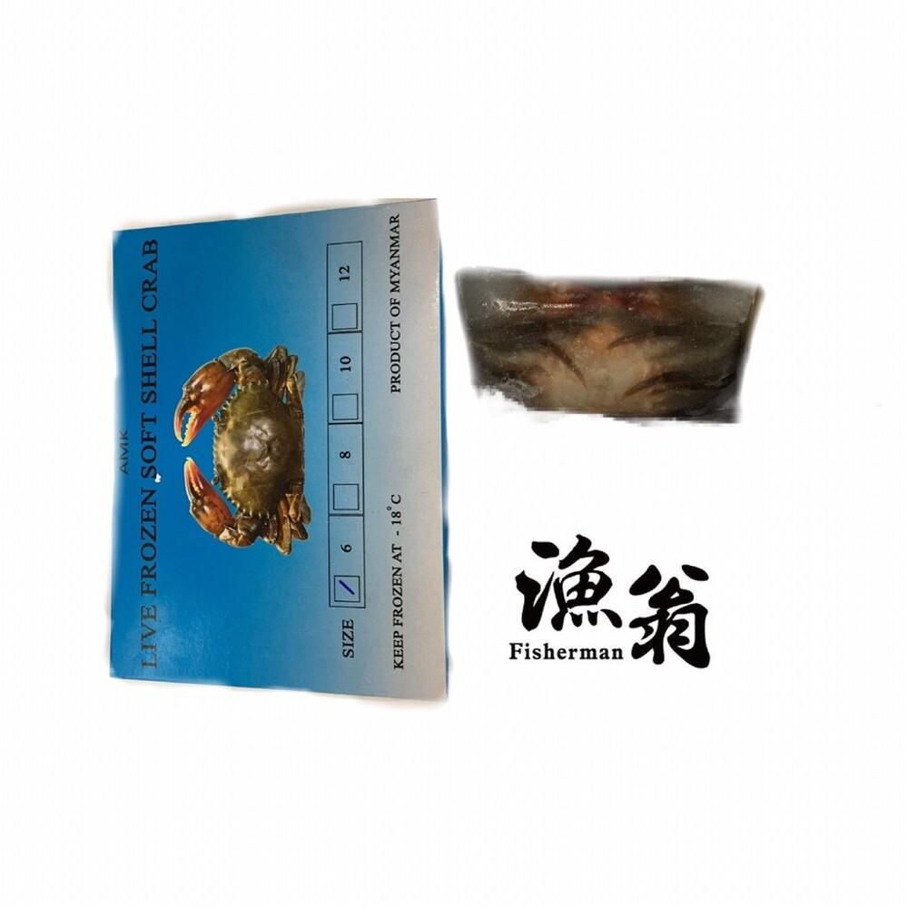 嘉義漁翁軟殼蟹0.6