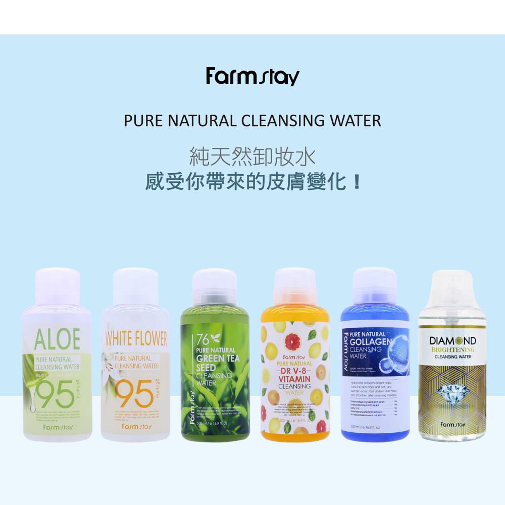 韓國farmstay深層潔淨溫和保濕卸妝水500ml-共六款