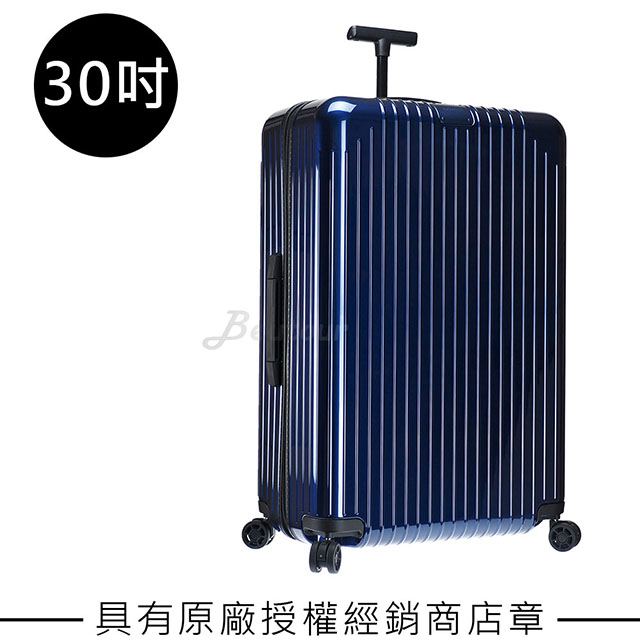 Rimowa Essential Lite Check-In L 30吋行李箱 (亮藍色)