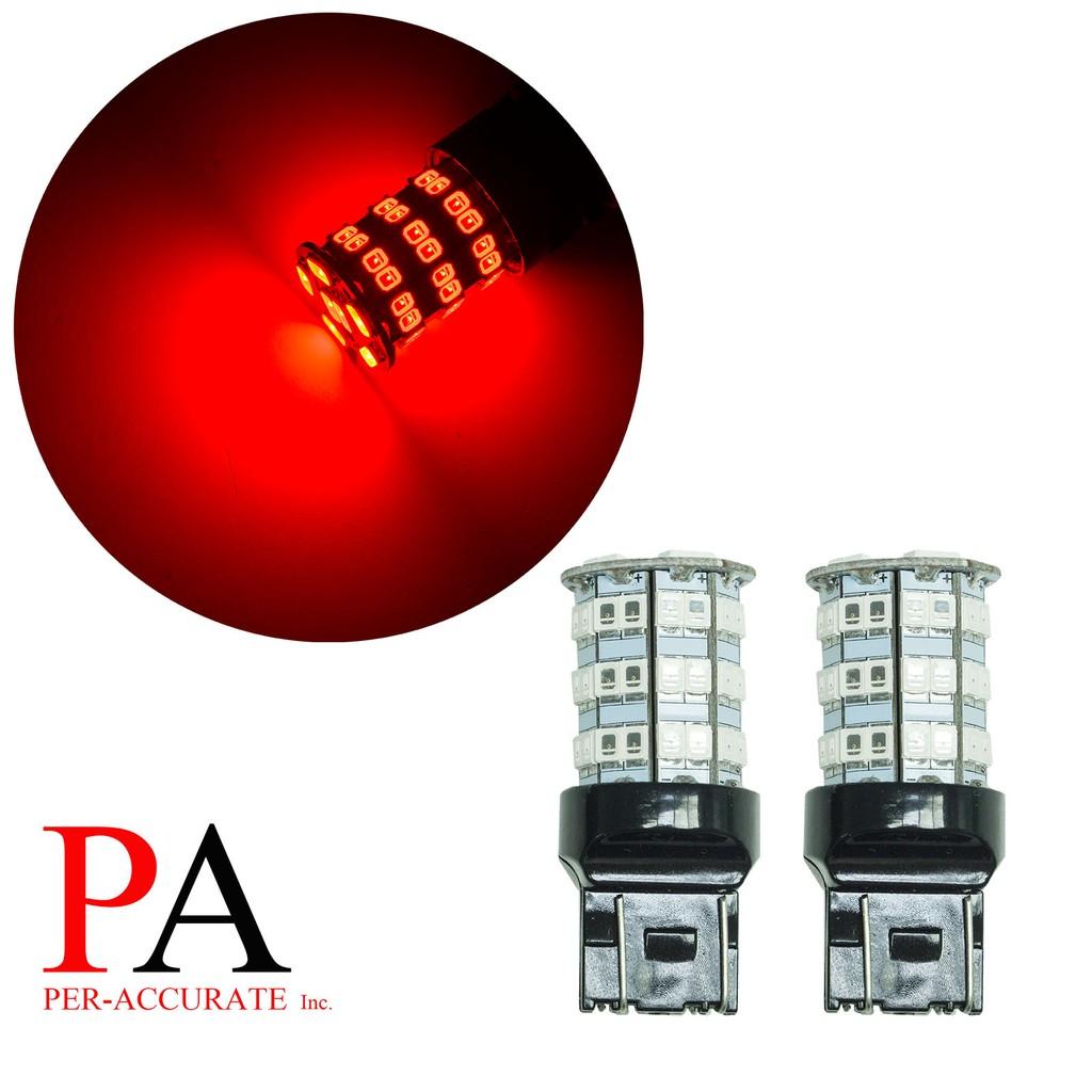 【PA LED】TOYOTA RAV4 專用 T20 7443 特殊規格 SRCK CK 紅光 LED 煞車燈