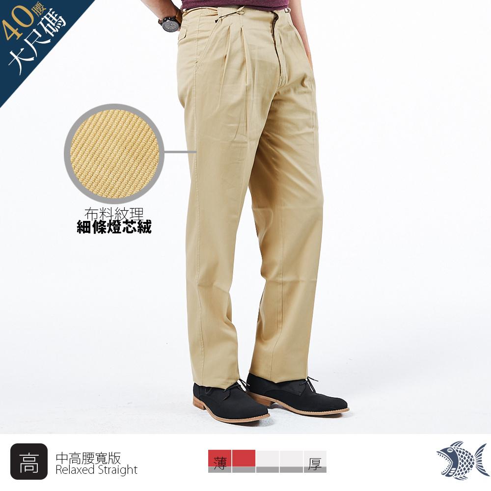 【NST Jeans】大尺碼 小麥黃 細直紋打摺休閒男褲(中高腰寬版) 005(67355) 台灣製