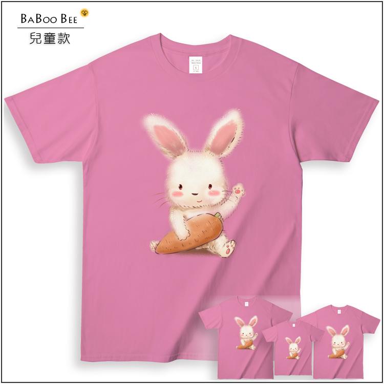中大尺碼親子裝T恤【兒童】夢幻兔寶寶訂製親子棉T