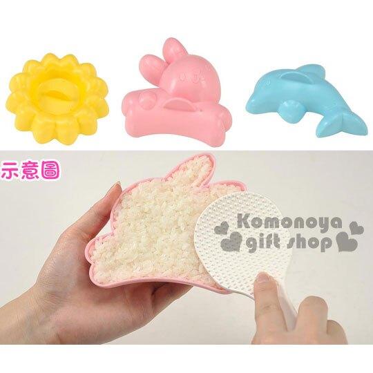 小禮堂 可愛動物 臉形飯糰壓模《兔子.海豚.向日葵.盒裝》創意便當輕鬆做