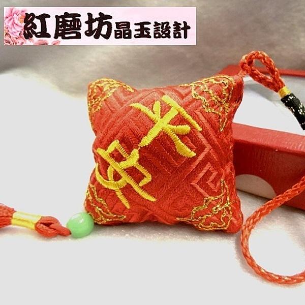 【Ruby工作坊】NO.4RS香紅福袋平安吊飾加彩盒(加持祈福)禮輕情意重 過年送禮專用