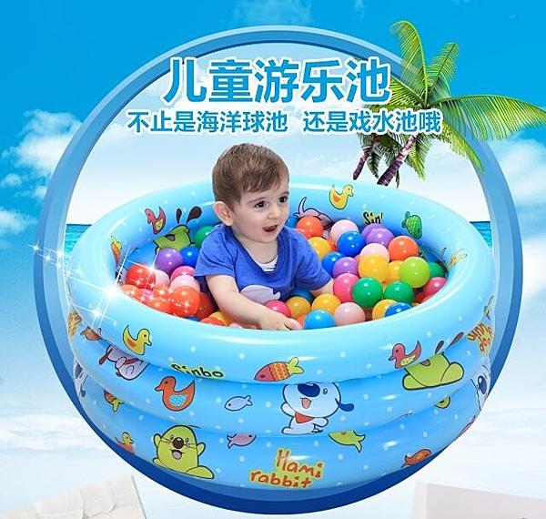 諾澳 寶寶海洋球池波波池釣魚池沙池充氣兒童戲水游泳池塑料球池YYJ