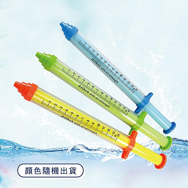 【888便利購】54公分大針筒造型水槍(吸水快射程遠)
