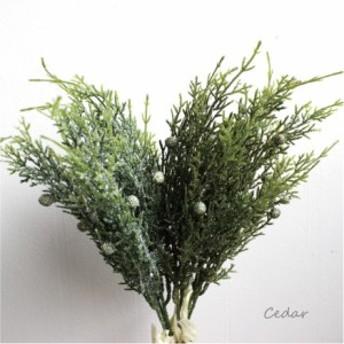 【特別価格】シダーバンドル 3本束 ゴールドorシルバー  造花 インテリア フェイクグリーン 観葉植物 未触媒 器なし 1664 1665