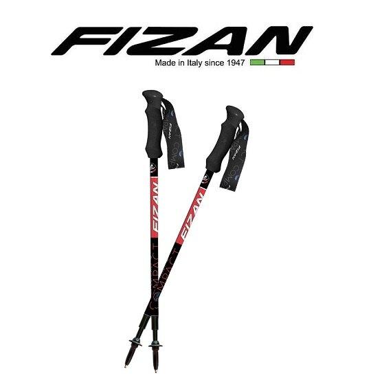 [ Fizan ] 超輕三節式登山杖2入  紅黑 / 公司貨 FZS19.7104.BLA