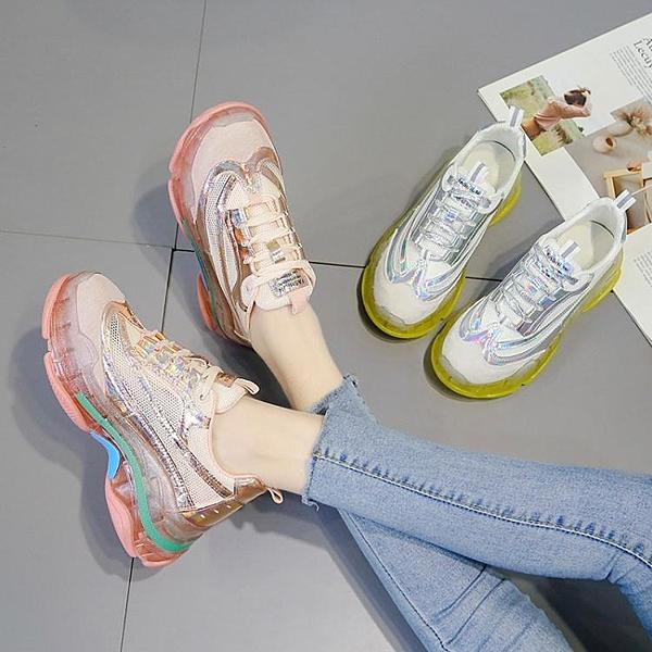 老爹鞋女新款網面透氣厚底百搭果凍水晶底運動女鞋 淇朵市集