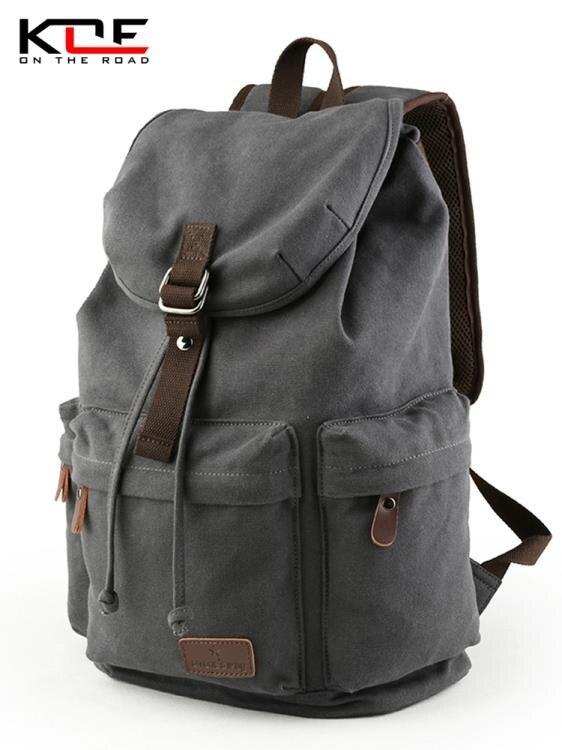 「樂天優選」簡約男士帆布雙肩包初中大學生書包復古電腦背包大容量旅行包男包